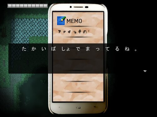 ⾊のない詩―ウタ― Game Screen Shot3