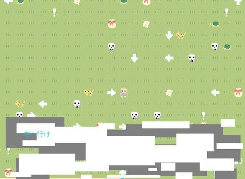 うおうさおう Game Screen Shot3