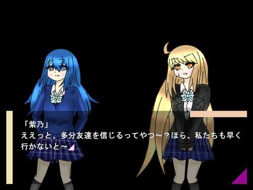 個性派JK☆勢揃いっ!~ふらっと!~ Game Screen Shot3
