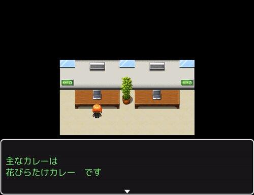 華麗に愛を叫ぶ~奈良編~ Game Screen Shot2