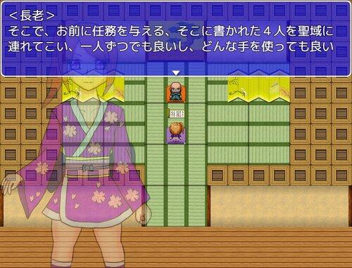 邪祟に染まる離島 Game Screen Shot