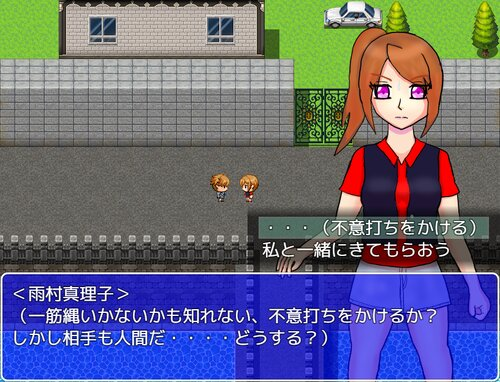邪祟に染まる離島 Game Screen Shot2