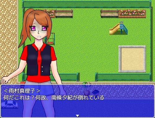邪祟に染まる離島 Game Screen Shot4