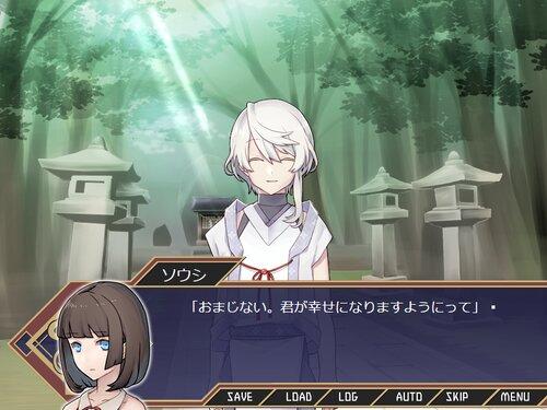 たまよりひめ Game Screen Shot