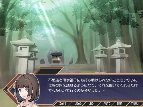 たまよりひめ Game Screen Shot3