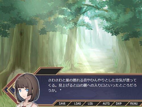 たまよりひめ Game Screen Shot4