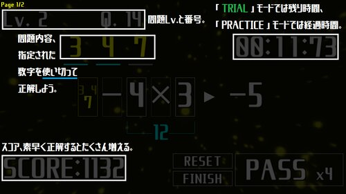 266229 Game Screen Shot2