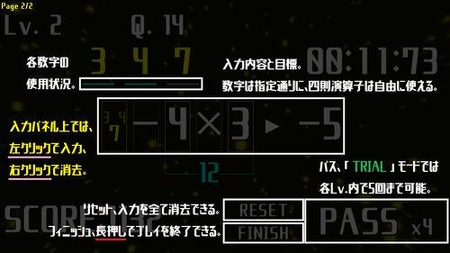 266229 Game Screen Shot3