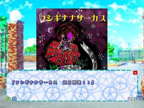 ゴテとハンダ Game Screen Shot