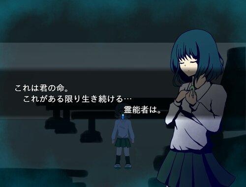 悪霊が死んだ日 Game Screen Shot2