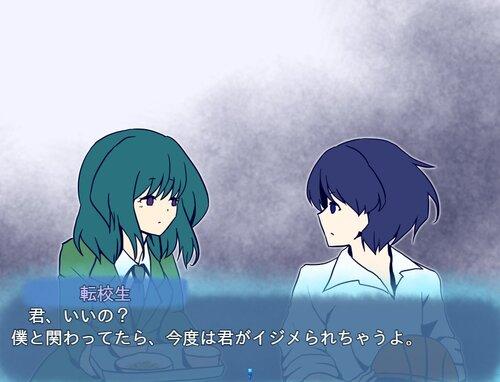 悪霊が死んだ日 Game Screen Shot5