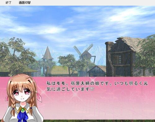 なみだとヒカリの世界 newworld Game Screen Shot2