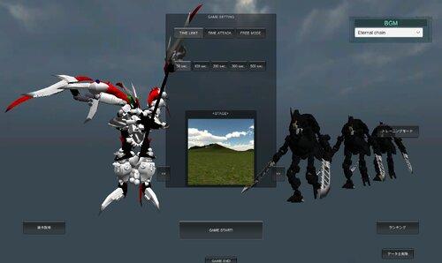 ARMHEAD セイントメシア無双 Game Screen Shot5