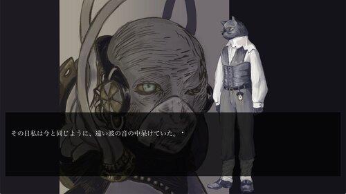 バロックを抱く揺籠 Game Screen Shot4