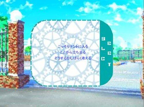 ゴテとハンダ Game Screen Shot2