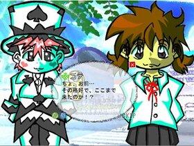 ゴテとハンダ Game Screen Shot3