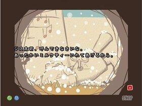 ゴテとハンダ Game Screen Shot4