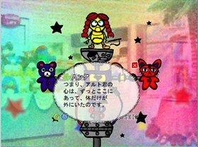 ゴテとハンダ Game Screen Shot5