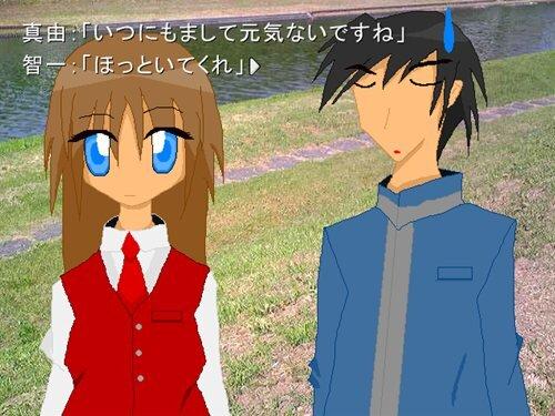 ノベルマンガ劇場Me Game Screen Shot1