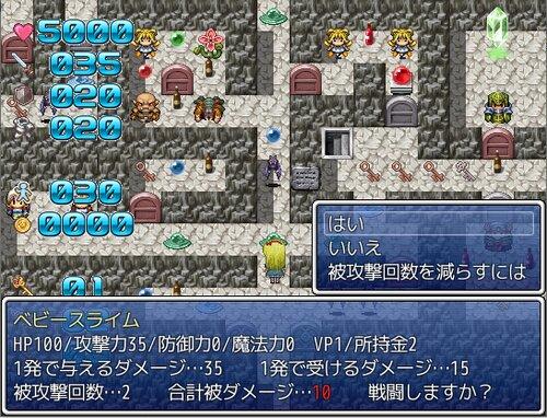 魔塔の悪夢のマリス Game Screen Shot2
