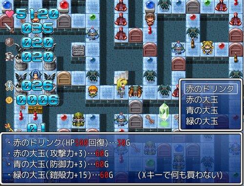 魔塔の悪夢のマリス Game Screen Shot3