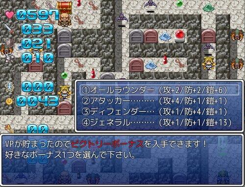 魔塔の悪夢のマリス Game Screen Shot4