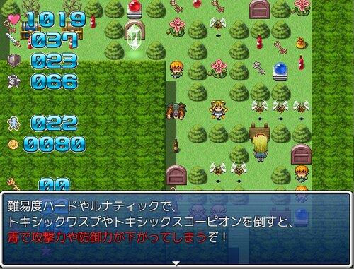 魔塔の悪夢のマリス Game Screen Shot5