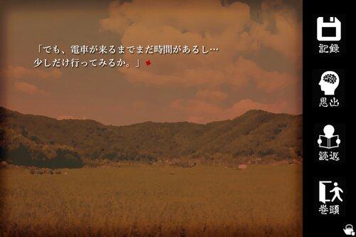 女中浮世の怪談 Game Screen Shot4
