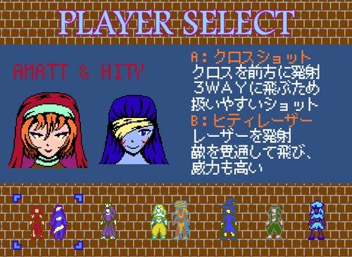 PaganDogma2(ペイガン・ドグマ2) Game Screen Shot2