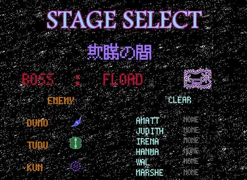 PaganDogma2(ペイガン・ドグマ2) Game Screen Shot3