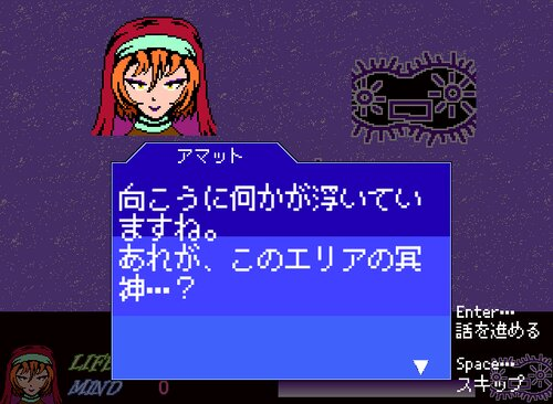 PaganDogma2(ペイガン・ドグマ2) Game Screen Shot4