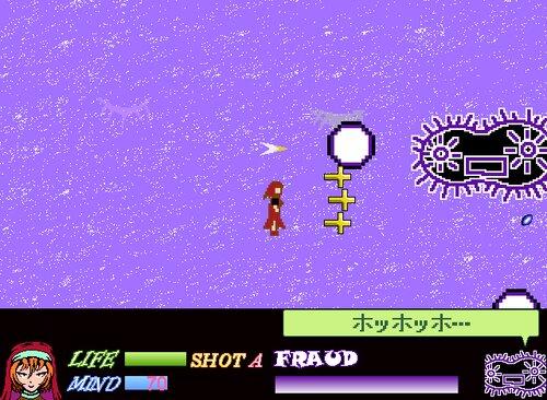 PaganDogma2(ペイガン・ドグマ2) Game Screen Shots
