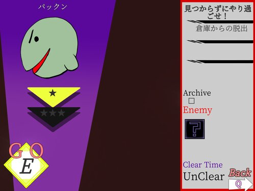 Packen Story ~Area B~【体験版】 Game Screen Shot2