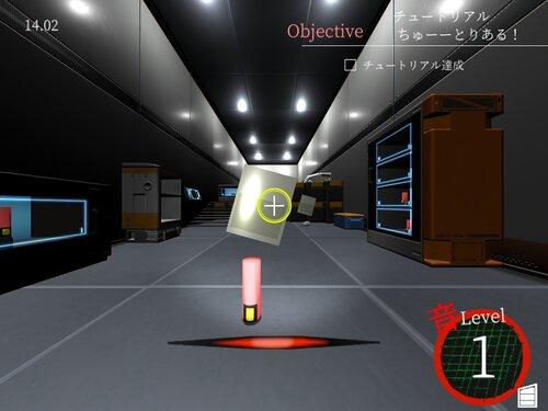 Packen Story ~Area B~【体験版】 Game Screen Shot3