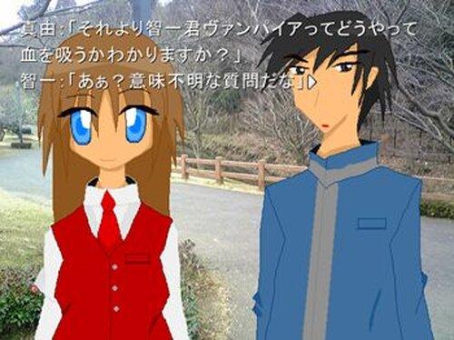 ノベルマンガ劇場Me Game Screen Shot3