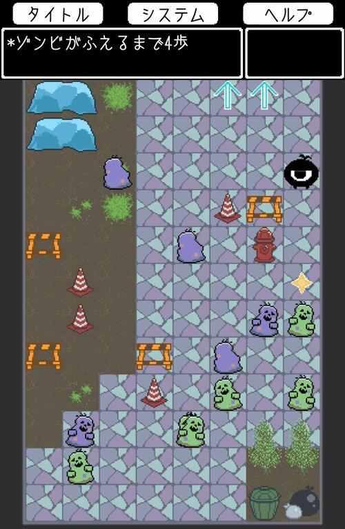 ふえるゾンビちゃん Game Screen Shot1