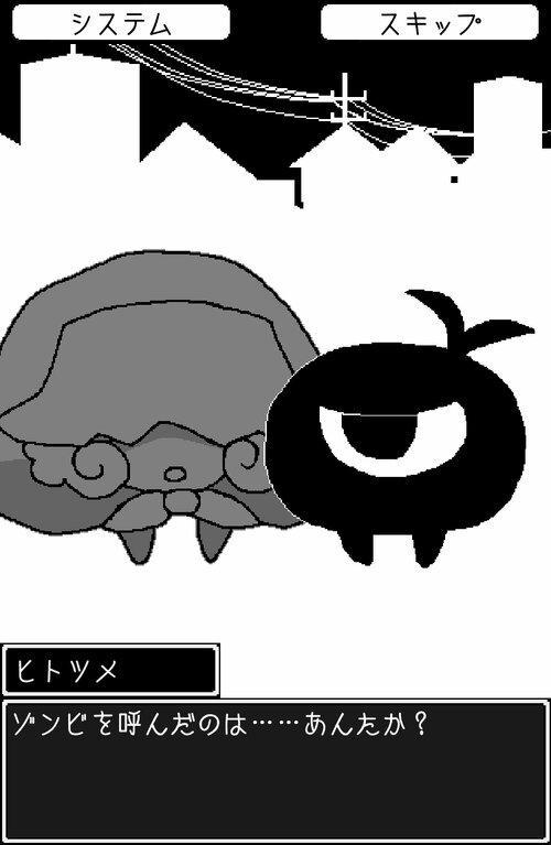 ふえるゾンビちゃん Game Screen Shot2