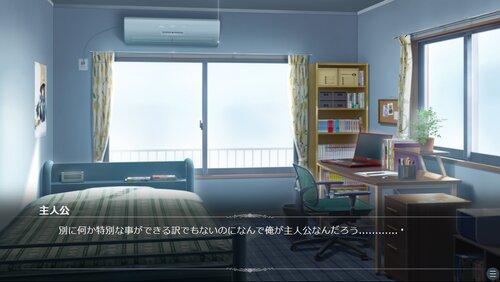 ねぇ、主人公さん。 Game Screen Shot3