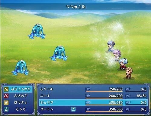 Rainbow tear's外伝 伝説の剣と偽りの記憶 Game Screen Shot1