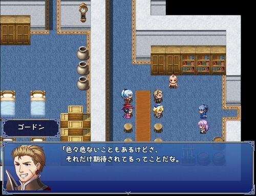 Rainbow tear's外伝 伝説の剣と偽りの記憶 Game Screen Shot4