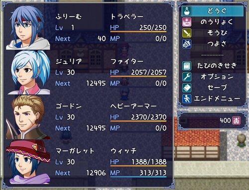 Rainbow tear's外伝 伝説の剣と偽りの記憶 Game Screen Shot5