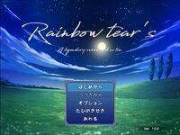 Rainbow tear's外伝 伝説の剣と偽りの記憶のゲーム画面