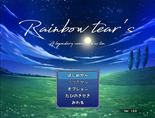 Rainbow tear's外伝 伝説の剣と偽りの記憶 Game Screen Shots