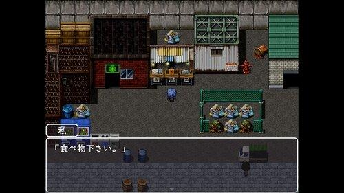 弌の賊の話~名の無いモノ~ Game Screen Shot2