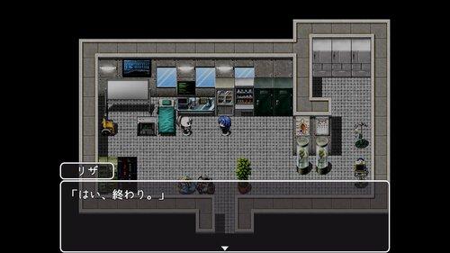 弌の賊の話~名の無いモノ~ Game Screen Shot4