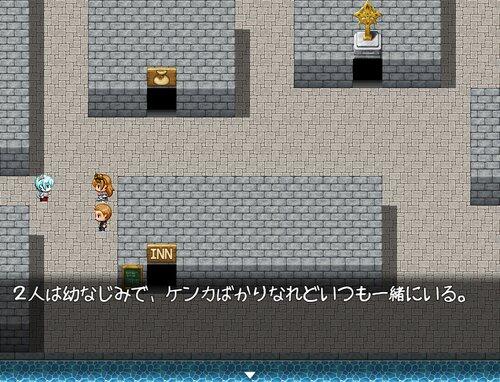 三神獣と4カップルズ Game Screen Shot2