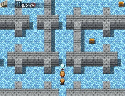 三神獣と4カップルズ Game Screen Shot4