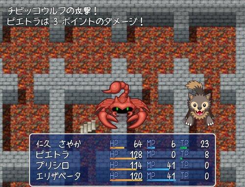 三神獣と4カップルズ Game Screen Shot5
