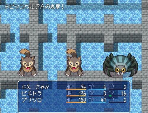 三神獣と4カップルズ Game Screen Shots
