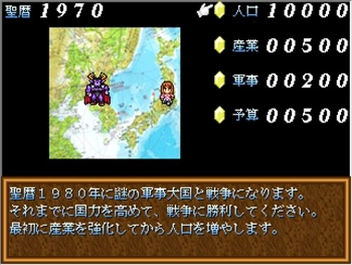 優子の憂鬱2 Game Screen Shot2